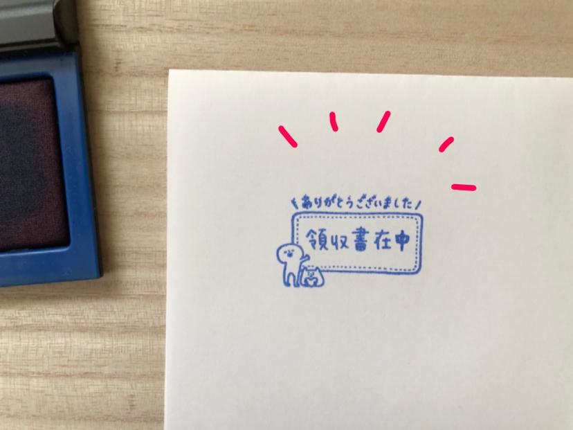 f:id:aitsu-factory:20200419212719j:plain