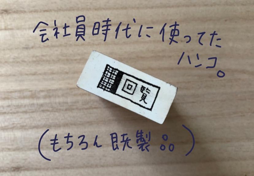 f:id:aitsu-factory:20200419212921j:plain