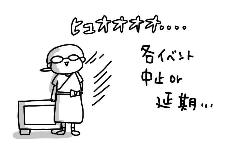 f:id:aitsu-factory:20200422234226j:plain