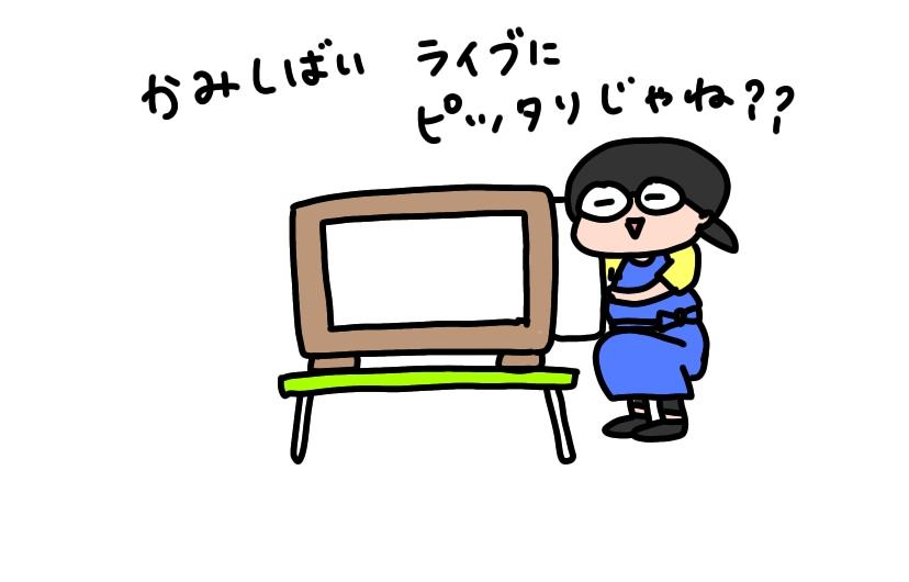 f:id:aitsu-factory:20200422234606j:plain