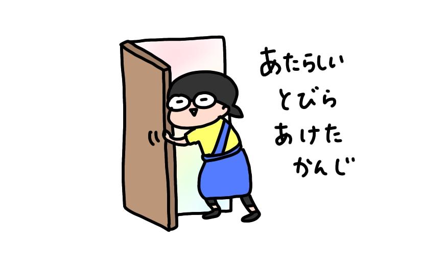 f:id:aitsu-factory:20200423000421j:plain