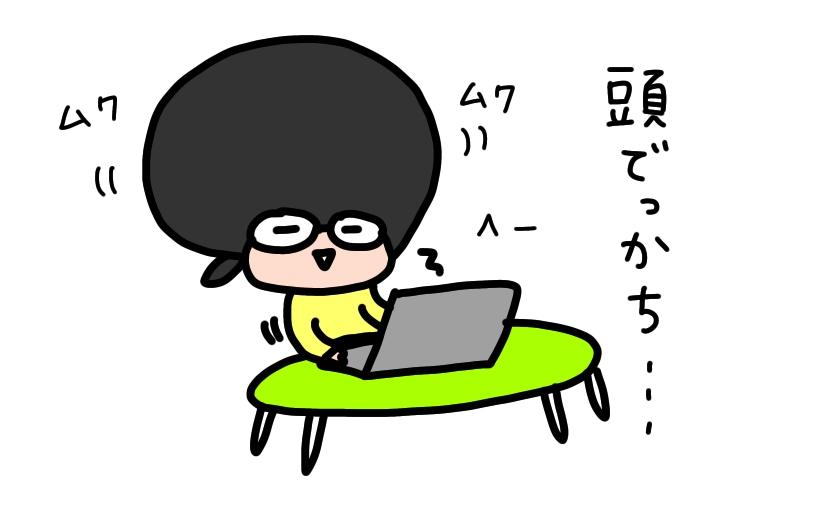 f:id:aitsu-factory:20200426225336j:plain
