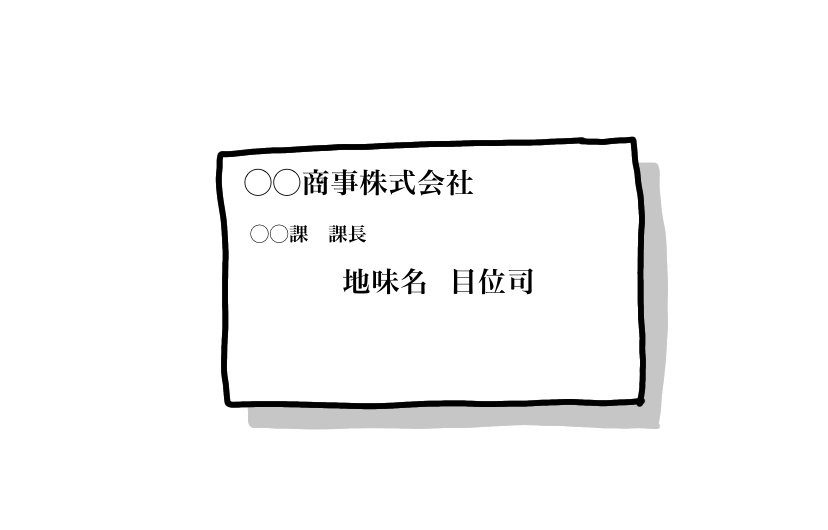 f:id:aitsu-factory:20200503213435p:plain