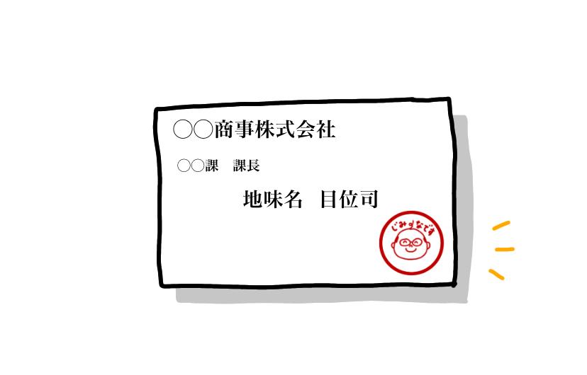 f:id:aitsu-factory:20200503213541p:plain