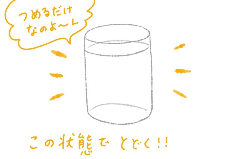 f:id:aitsu-factory:20200513215350j:plain