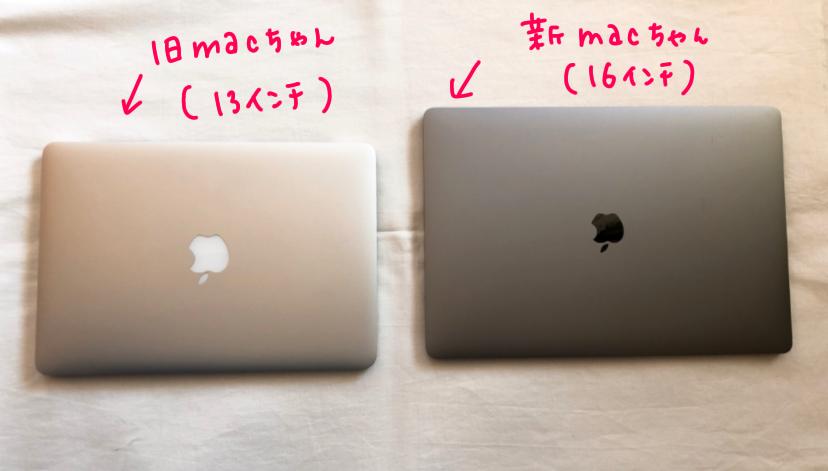 f:id:aitsu-factory:20200520150641p:plain