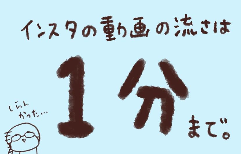f:id:aitsu-factory:20200527105612j:plain