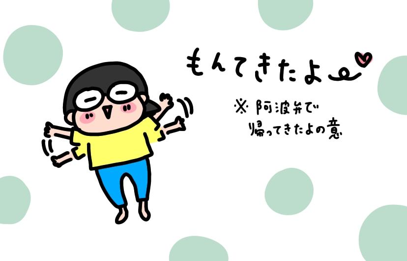 f:id:aitsu-factory:20200802093514j:plain