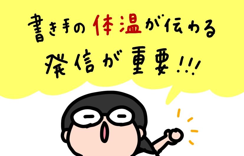 f:id:aitsu-factory:20200802093552j:plain
