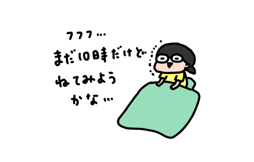 f:id:aitsu-factory:20200802095506j:plain