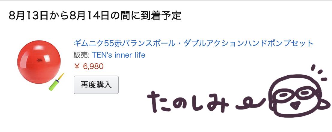 f:id:aitsu-factory:20200812105824p:plain