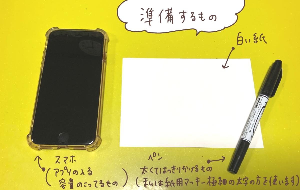 f:id:aitsu-factory:20200830103151j:plain