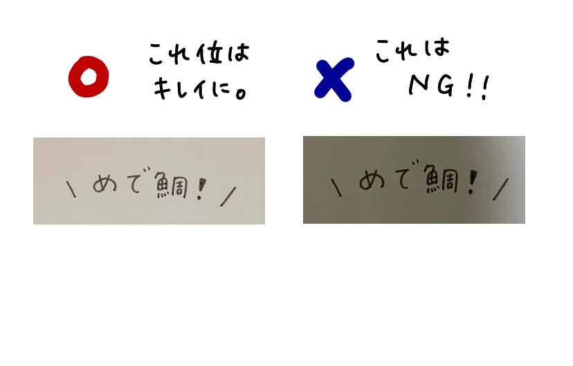 f:id:aitsu-factory:20200830104814j:plain