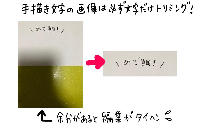 f:id:aitsu-factory:20200830104843j:plain