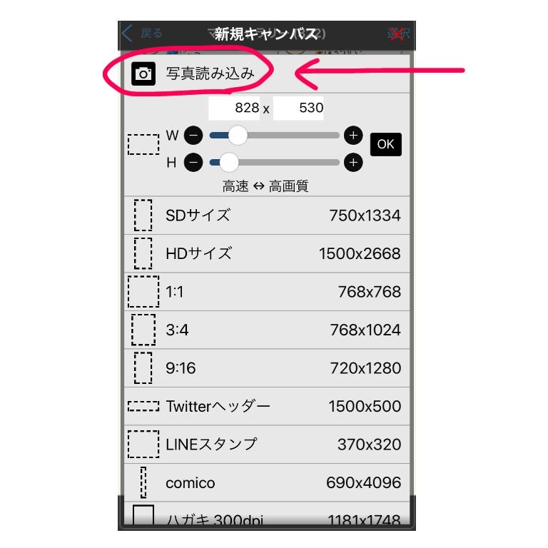 f:id:aitsu-factory:20200830105029j:plain