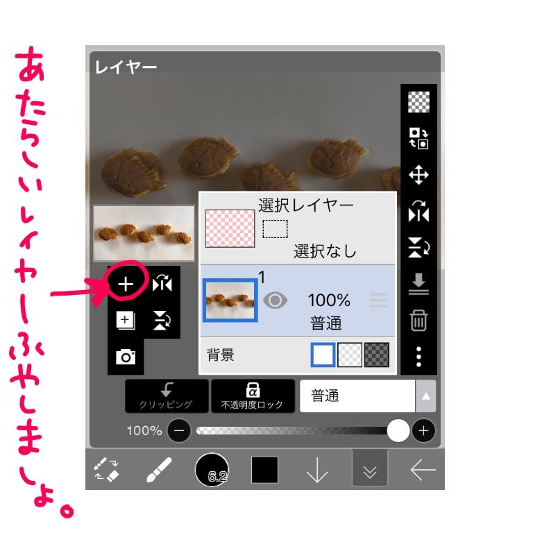 f:id:aitsu-factory:20200830105258j:plain