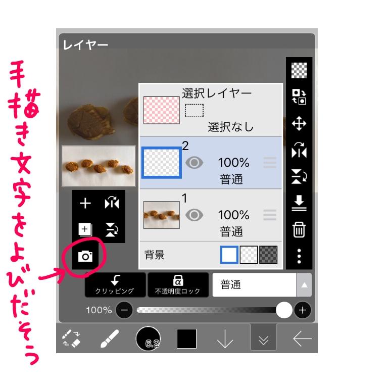 f:id:aitsu-factory:20200830105330j:plain