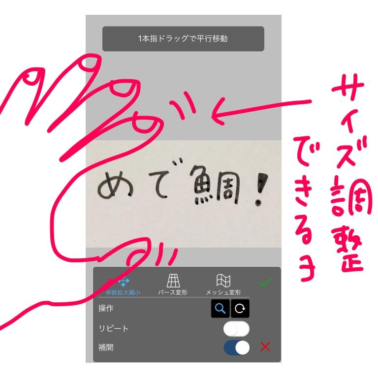 f:id:aitsu-factory:20200830105404j:plain