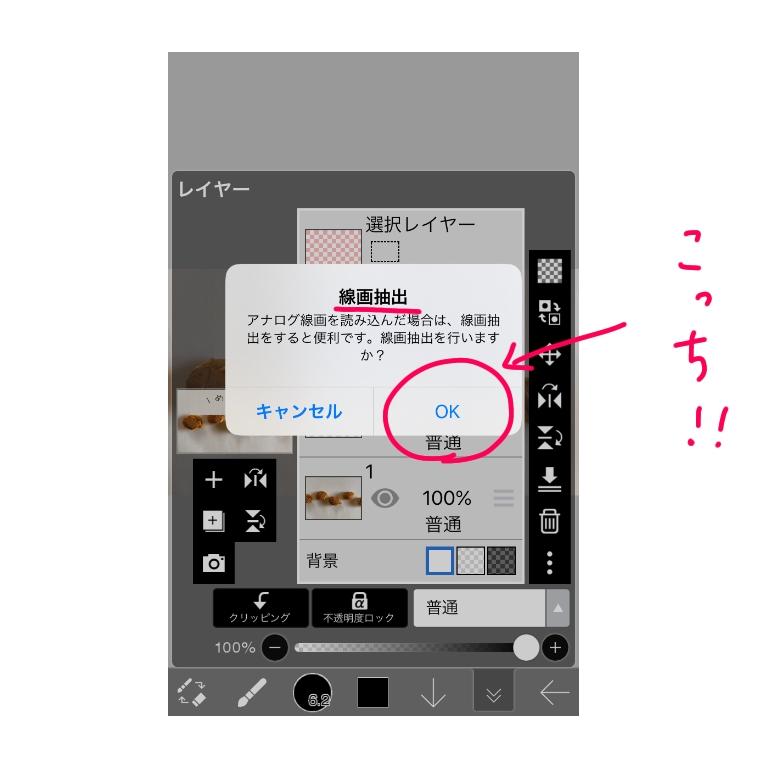f:id:aitsu-factory:20200830105459j:plain