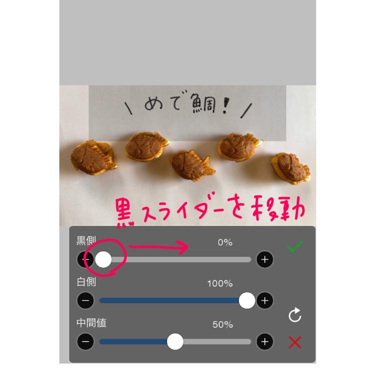 f:id:aitsu-factory:20200830105639j:plain