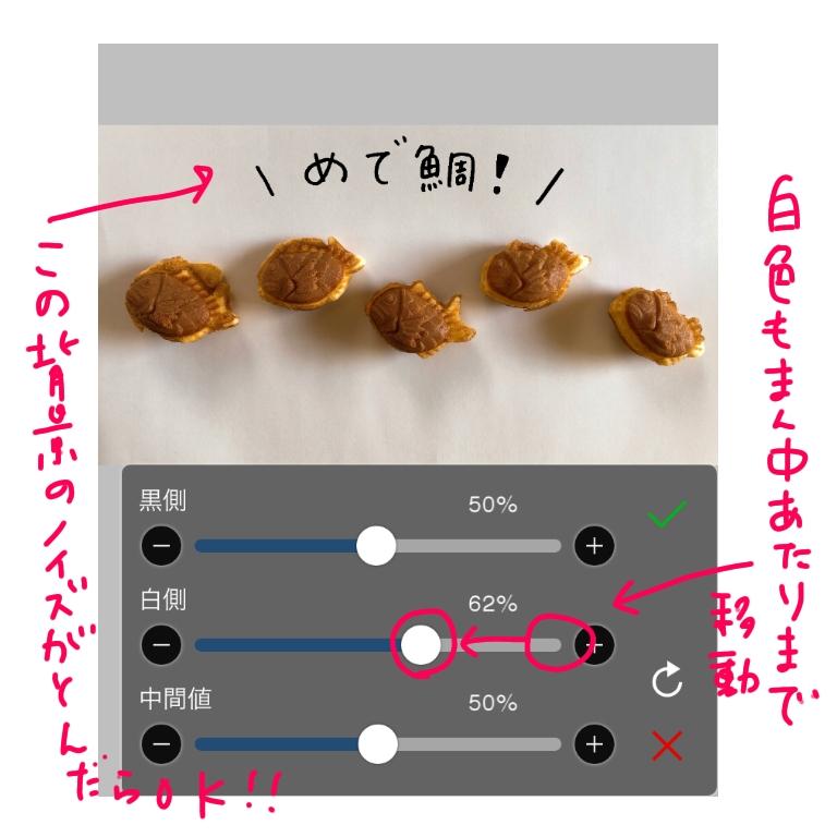 f:id:aitsu-factory:20200830105720j:plain