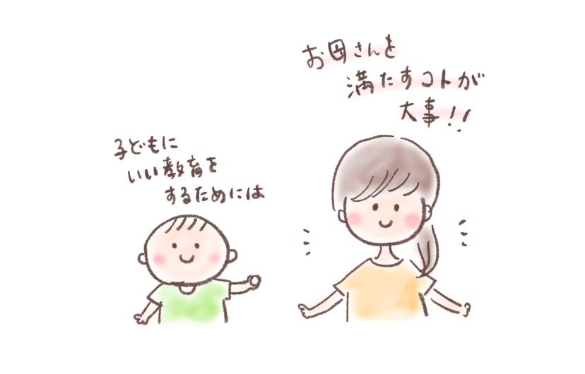 f:id:aitsu-factory:20200906110453p:plain
