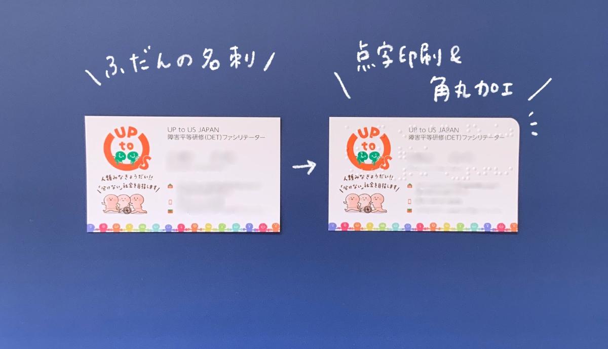 f:id:aitsu-factory:20200927165812j:plain