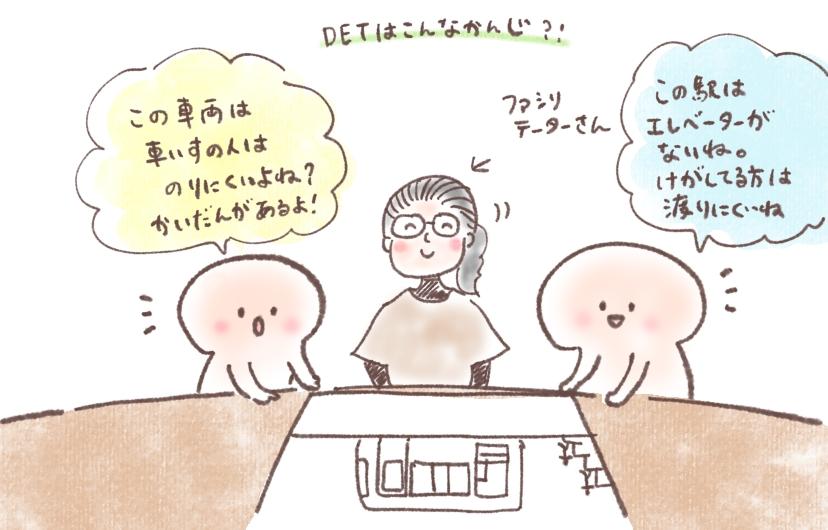 f:id:aitsu-factory:20200928104751j:plain