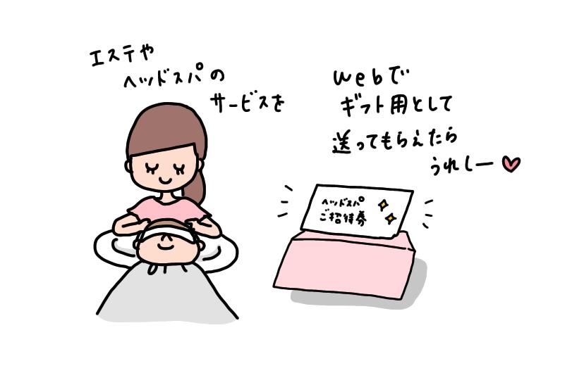 f:id:aitsu-factory:20201012133602j:plain
