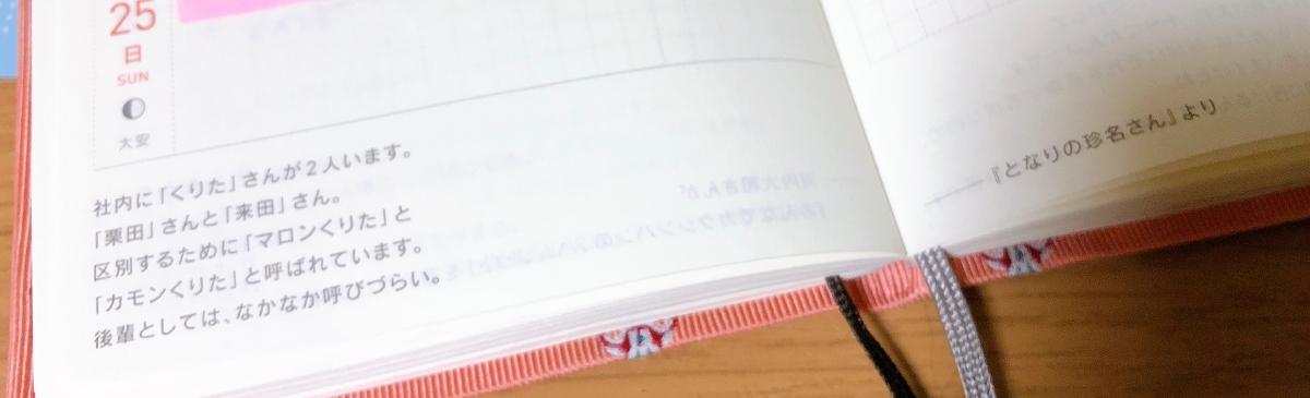 f:id:aitsu-factory:20201104213528j:plain