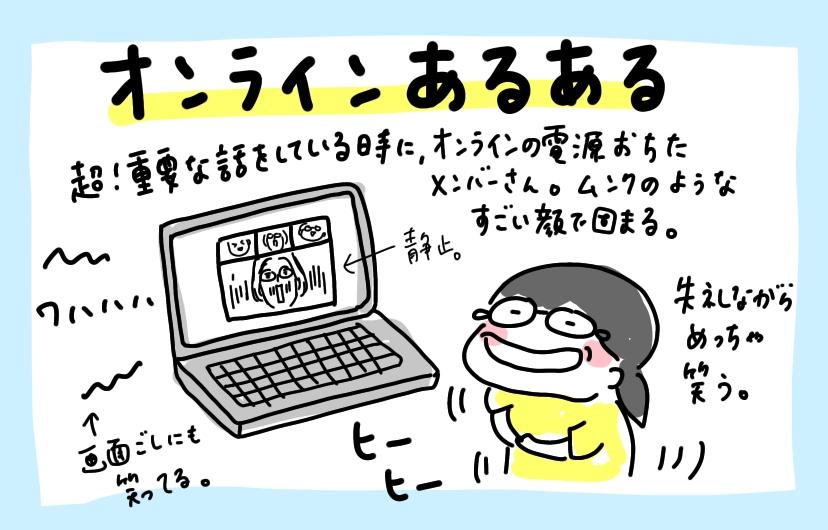 f:id:aitsu-factory:20201109104525j:plain