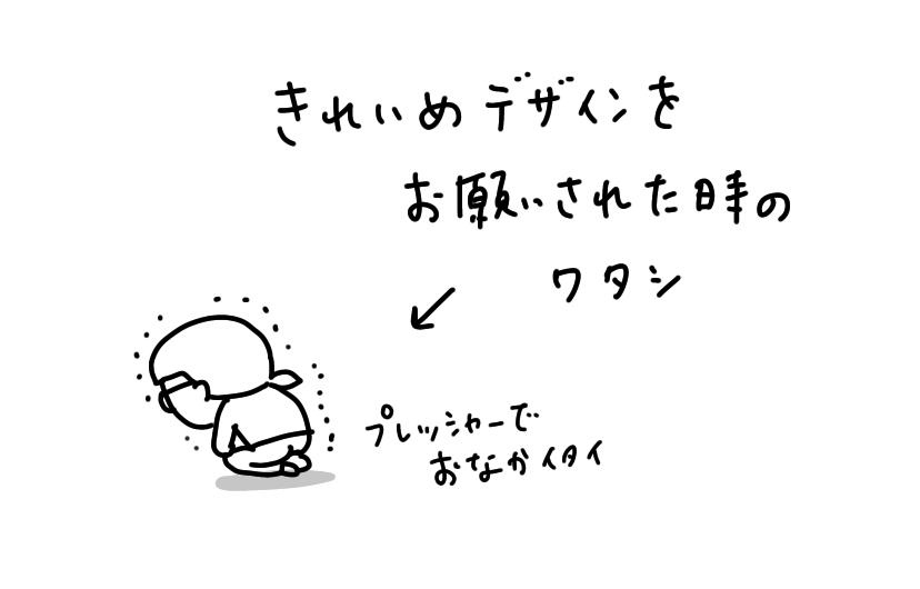 f:id:aitsu-factory:20201109104612j:plain