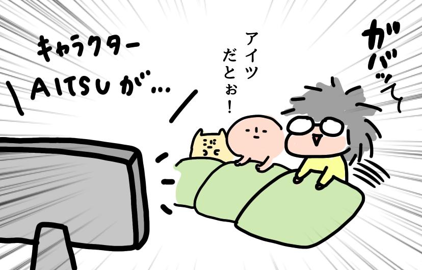 f:id:aitsu-factory:20201126162529j:plain