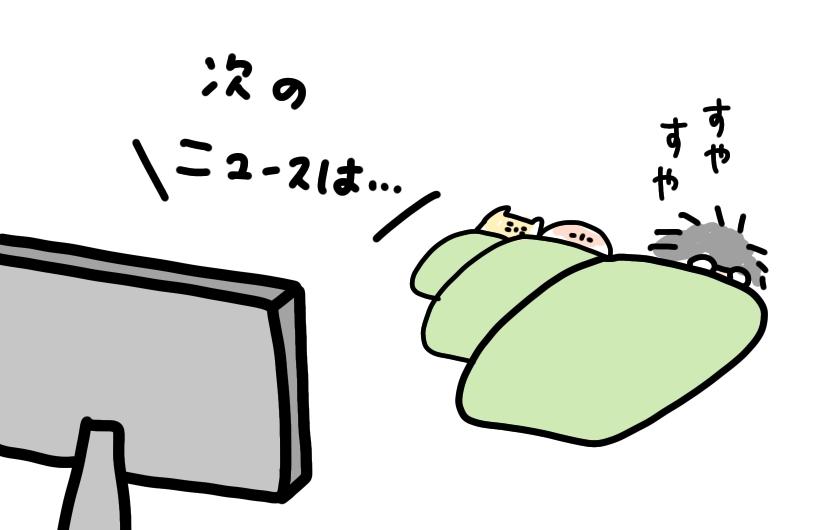 f:id:aitsu-factory:20201126162542j:plain