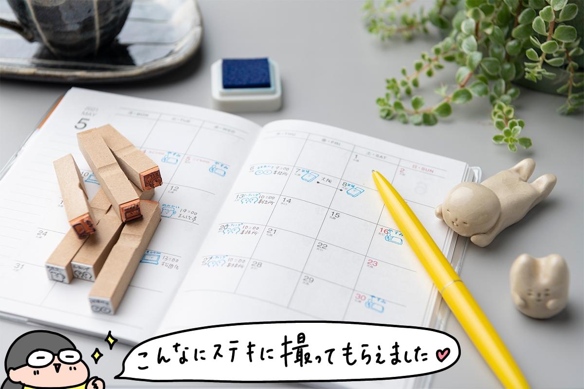 f:id:aitsu-factory:20210103222718j:plain