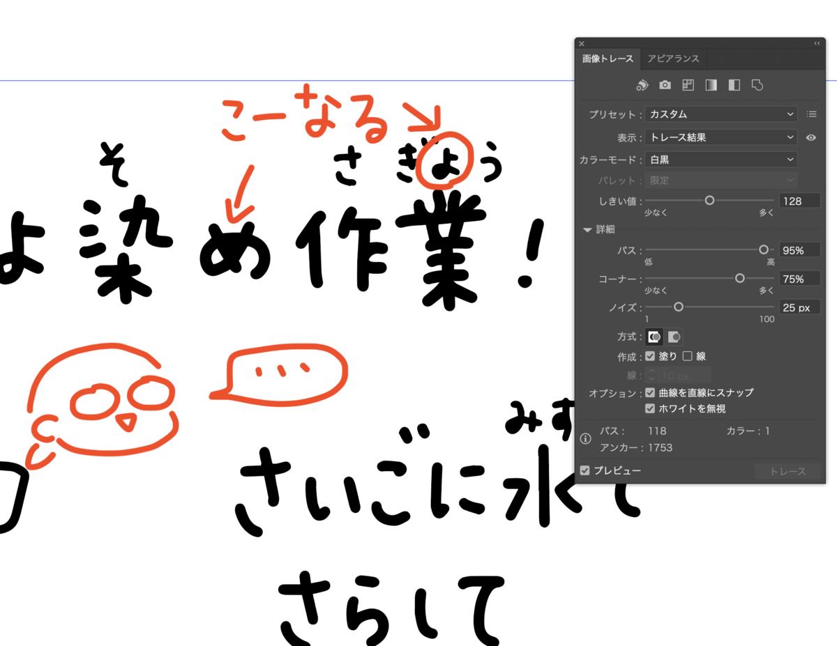 f:id:aitsu-factory:20210207165016p:plain