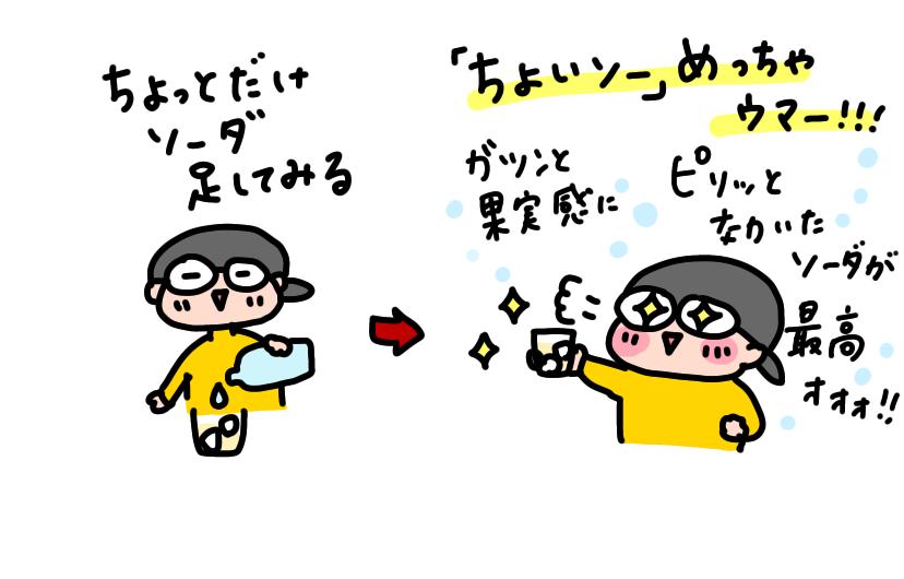 f:id:aitsu-factory:20210210223910p:plain