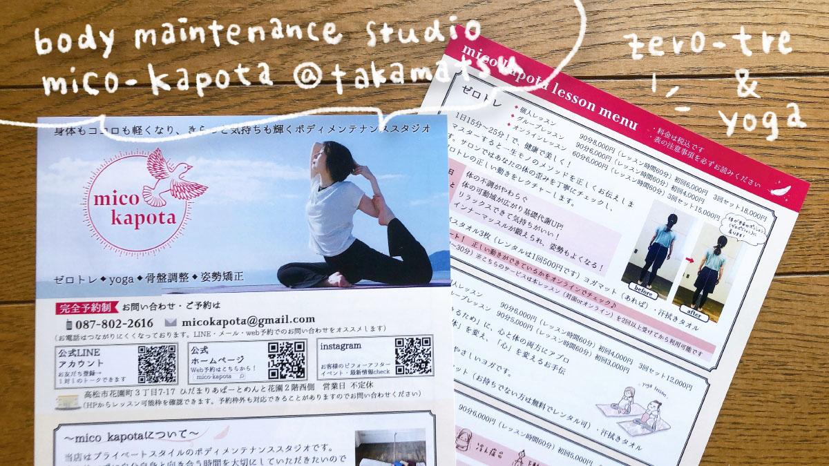 f:id:aitsu-factory:20210303170109j:plain