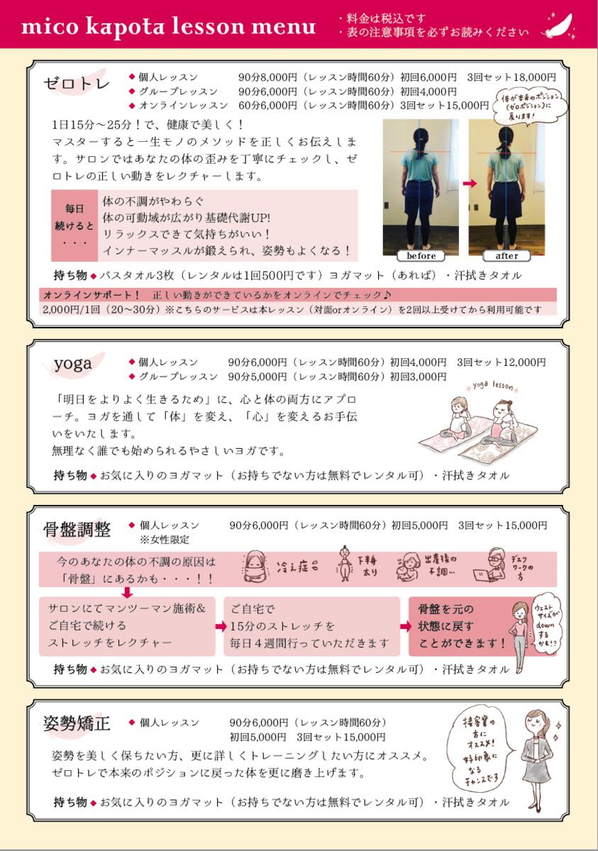 f:id:aitsu-factory:20210303170932p:plain