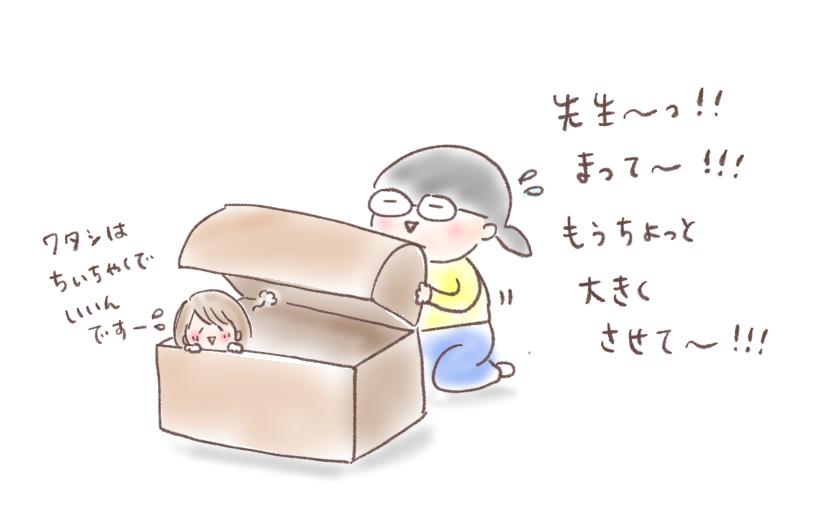 f:id:aitsu-factory:20210411140745p:plain