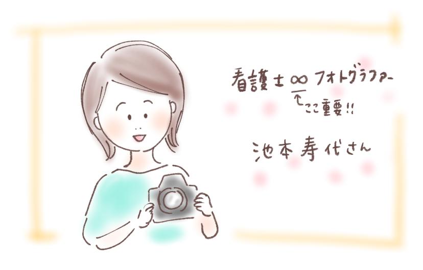 f:id:aitsu-factory:20210523171354p:plain