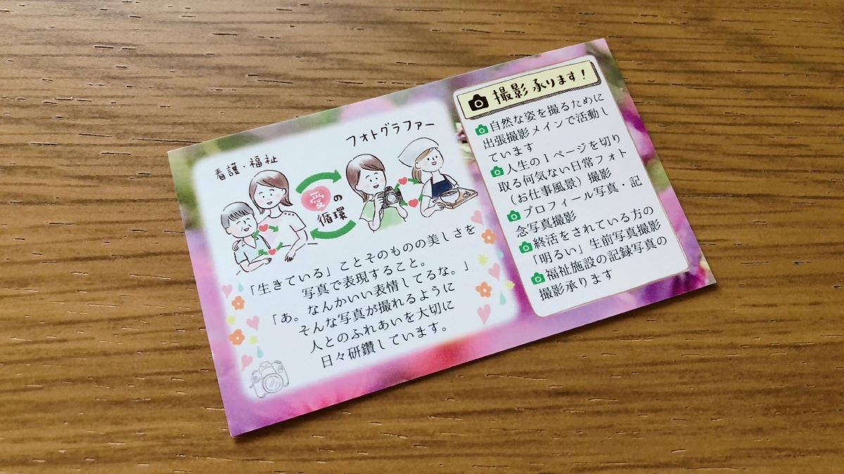 f:id:aitsu-factory:20210523171433j:plain