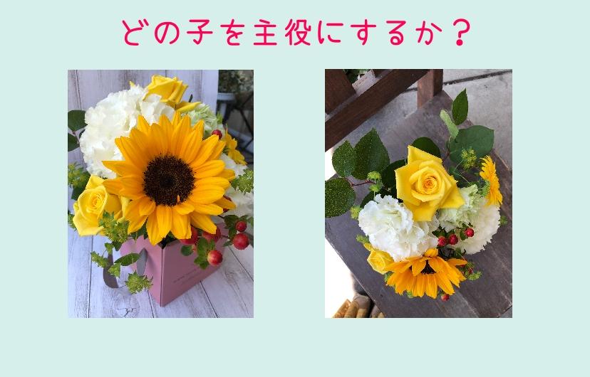 f:id:aitsu-factory:20210523171756j:plain