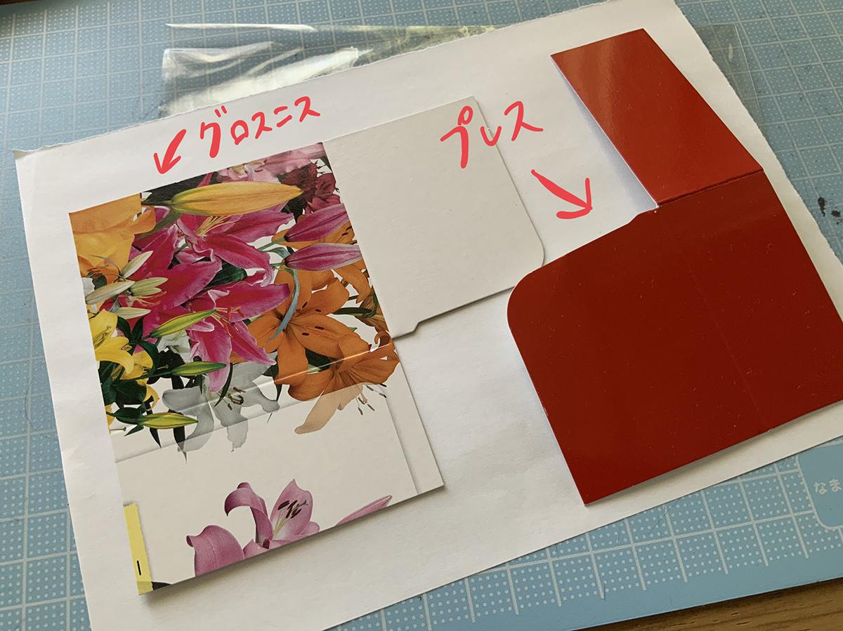 f:id:aitsu-factory:20210701110213j:plain
