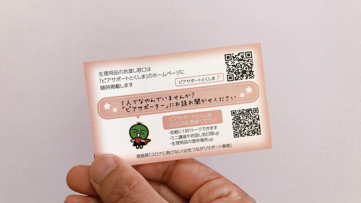 f:id:aitsu-factory:20211014135353j:plain