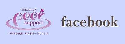 f:id:aitsu-factory:20211014141442p:plain
