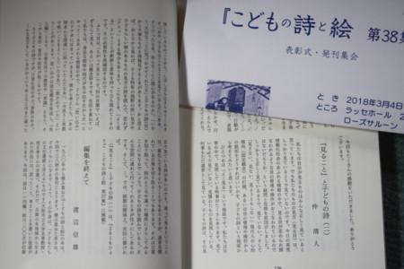 f:id:aiueokaki:20180316091211j:image