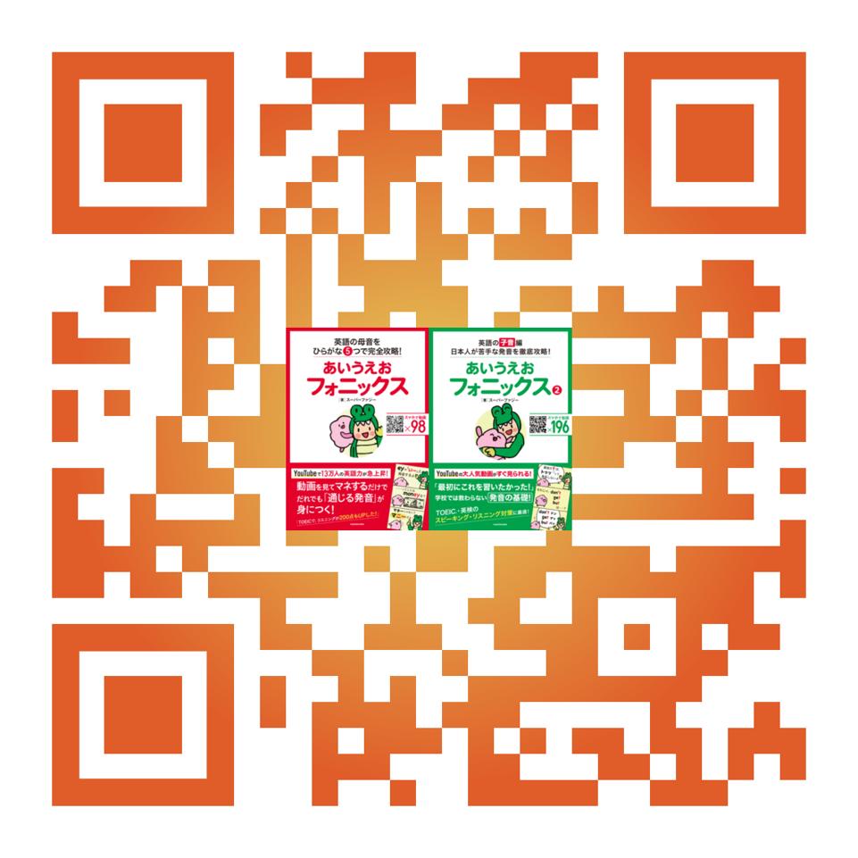 f:id:aiueophonics:20201115101652p:plain