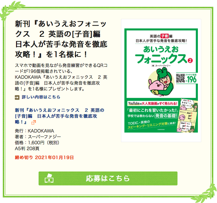 洋行 株価 内田