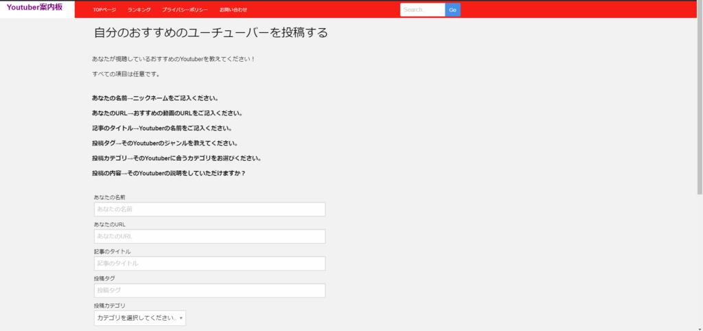 f:id:aiukao:20180429170117p:plain
